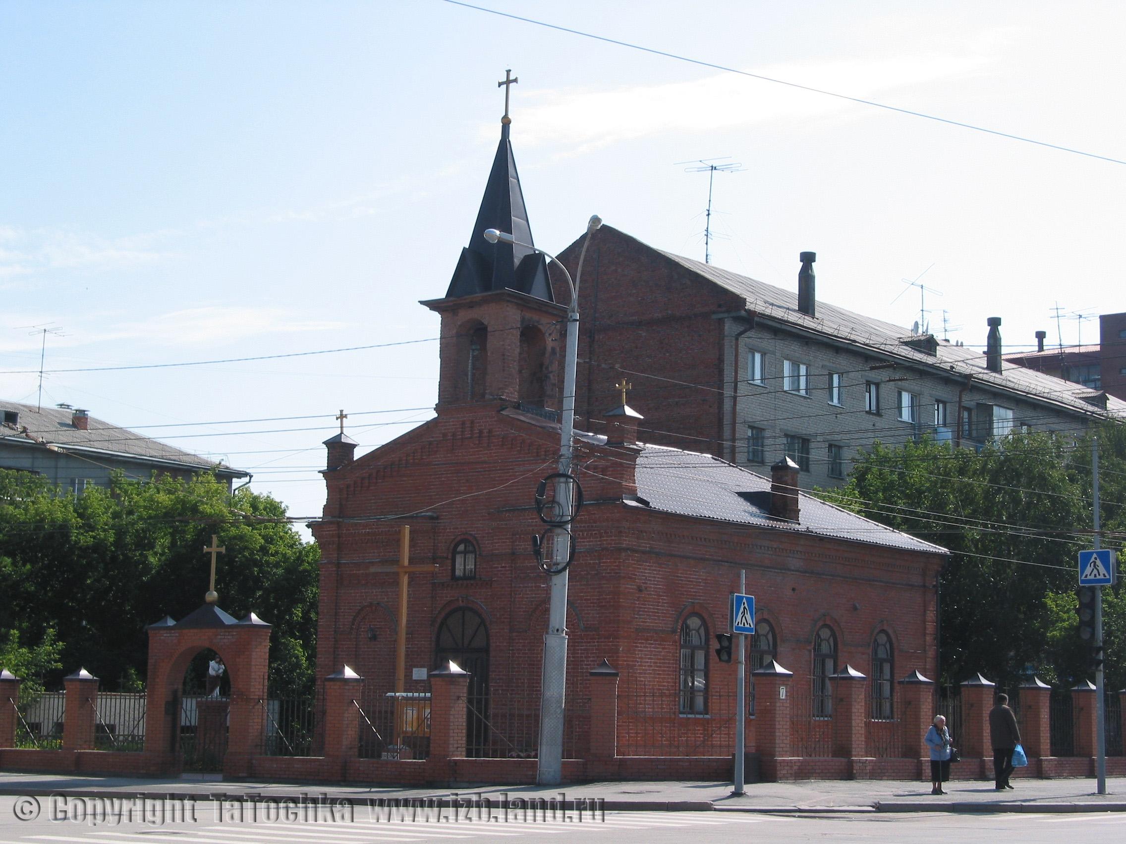 римско-католическая церковь тюмень