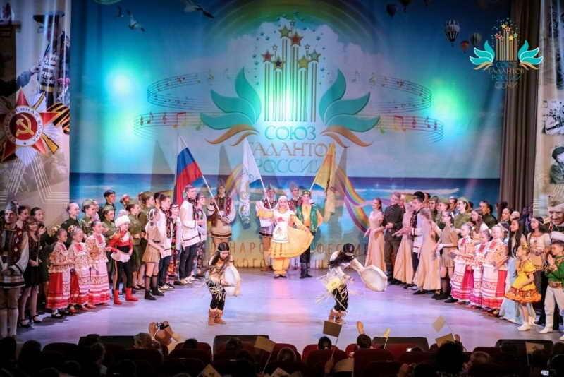 Международный творческий фестиваль