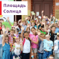 """Городской фестиваль """"Пикник книг на площади Солнца"""""""