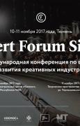 Calvert Forum Siberia